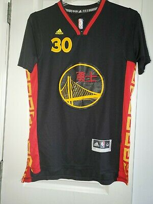 acc1a30177d Stephen Curry NBA Jersey Adidas Swingman Chinese New Year Edition 2016 M
