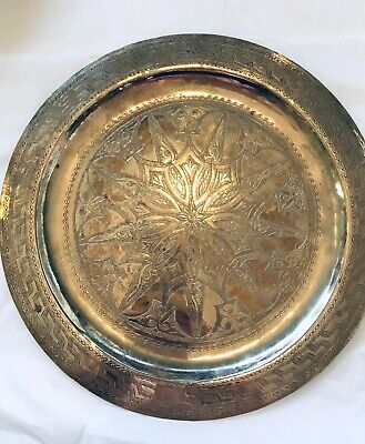 Persian/Islamic Copper/white Metal Plate