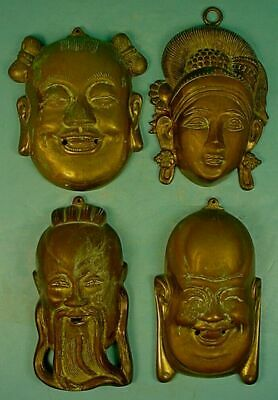 Four Small Vintage Chinese Brass Or Bronze Face Masks