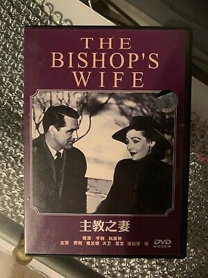 The Bishop's Wife DVD Cary Grant Loretta Young David Niven NEW 1947