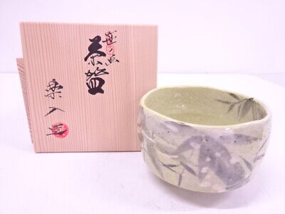 4150096: Japanese Tea Ceremony Raku Ware Tea Bowl / Chawan Bamboo