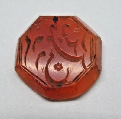 Antique Agate Stone With Arabic Writing Personal Name Middle East Octagonal Sha
