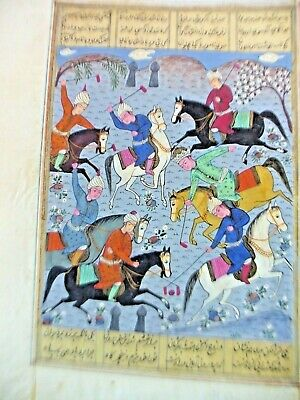 ANTIQUE RICE PAPER WITH STORIES & HAND PAINTED ILLUSTRATIONS MIDDLE EAST 1850's