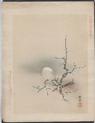 Antique original Japanese woodblock Signed  c1890