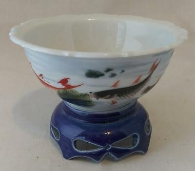 Vintage Asian / Oriental Bowl with Attached Pedestal / Stand - Koy Fish Design