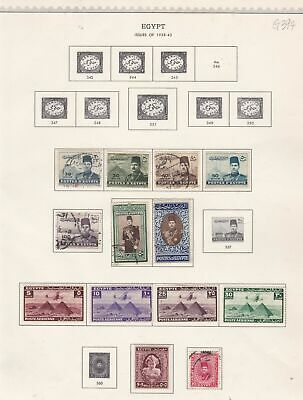 Egypt 1938 -43  stamps Ref 9881