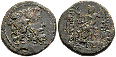 FORVM Roman Antioch Civic Coinage 48-47 BC Just Before Caesar Visit to City