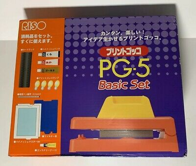 RISO Gocco Printer PG-5 Basic Set (Japan) - Great Condition, Appears Unused!