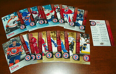 2017-18 Upper Deck National Hockey Card Day Canada 17-Card Complete Set