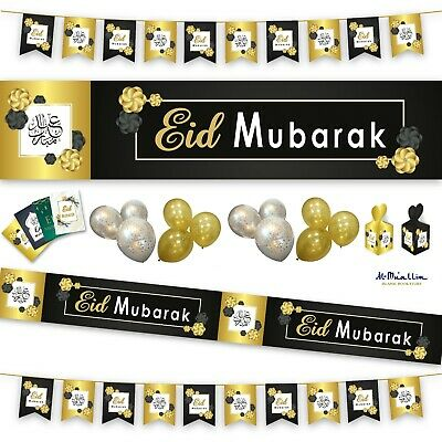 Eid Mubarak Party Decorations Banner Balloons Flags Bunting Cards Gift BLACKGOLD