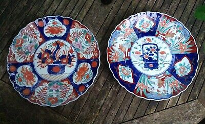 """Two Brightly Painted Meiji Period 12.5"""" Imari Chargers"""