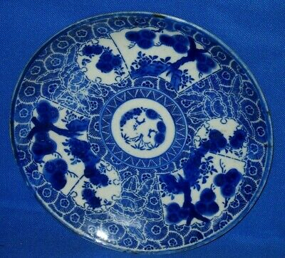 Imari Blue,  9.5 inch plate, backside detail.