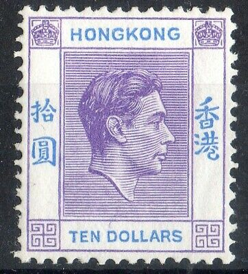 Hong Kong 1938 KGVI  $10 bright lilac & blue mint stamp SG162 Lightly Hinged