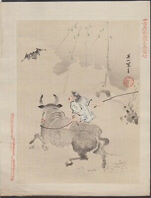 Antique original Japanese woodblock Signed good condition c1890 Bull and bat