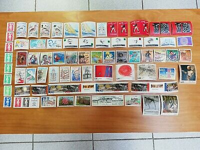 ! France : Lot De 77 Timbres Neufs **  De 1993 / Vf 35€34  - (An87)