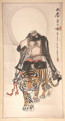 Chinese Republic  Painting marked