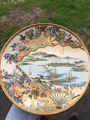 Antique High Quality Antique 19thC Signed Japanese Porcelain Charger Meiji.