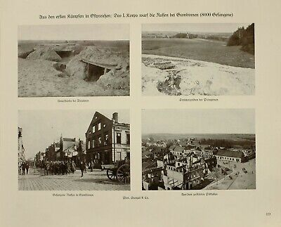 GUMBINNEN EAST PRUSSIA Germany Soldiers Guns Ww1 Military Postcard