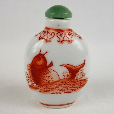 Vintage Chinese Snuff Bottle Porcelain Hand Painted Signed
