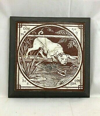 Nice Orig. Antique Mintons The Dog and His Shadow Tile w/ Cast Iron Base Trivet