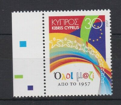 Cyprus Mnh Stamp Set 2007 50Th Anniversary Of The Treaty Of Rome Sg 1132