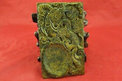 Chinese jade ancient hand-carved dragon rhyme jade brand B1144
