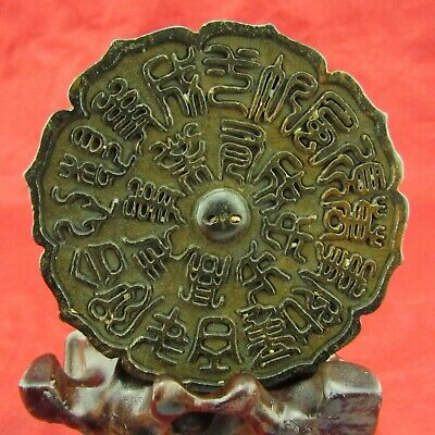 Chinese old black jade hand-carved Chinese ancient text jade pendant D1142