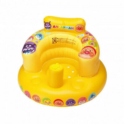 Anpanman Baby Bath Chair Air Yellow Japan