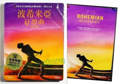 Queen Bohemian Rhapsody Taiwan Blu-ray BD 4 Cards Poster 2019 NEW