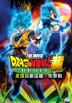 Anime DVD Dragon Ball Super Broly The Movie *ENGLISH VERSION* All Reg + Free DVD