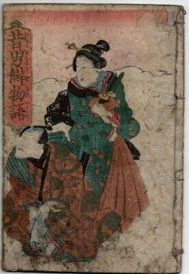 Antique Japanese Woodblock Print Book SAMURAI Picture The story of a man's habit