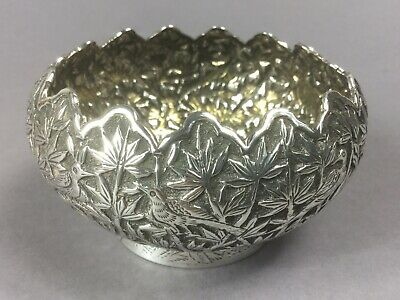 Early 20th century solid silver Indian bowl decorated with birds