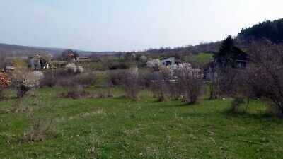 Bulgarian Property 7,583 m2 of Beautiful Land - NO RESERVE - GRAB A REAL BARGAIN