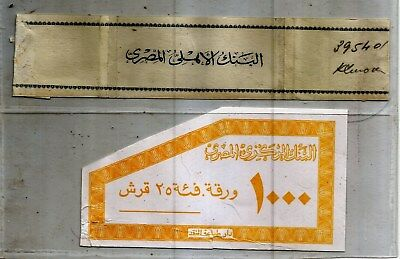 Bundle National Bank & Label Central Bank Of Egypt For Newly Printed Banknote