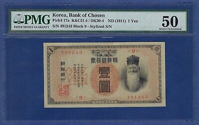 Korea (1911)  1 Yen In Gold ♚♚Bank Of Chosen♚♚    Pmg About Uncirculated 50