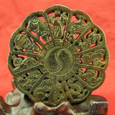 Chinese old black jade hand carving Exquisite Chinese Zodiac Jade Pendant D1033