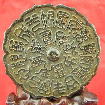 Chinese old black jade hand carving Exquisite ancient Chinese characters D1141