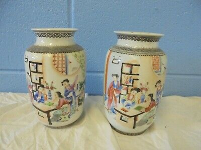 A Pair Of Vintage Chinese Handpainted Porcelain Vases