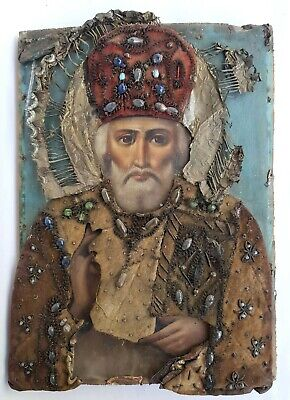 Antique 19th C Russian Hand Painted and Embroidered Icon the St.Nicholas