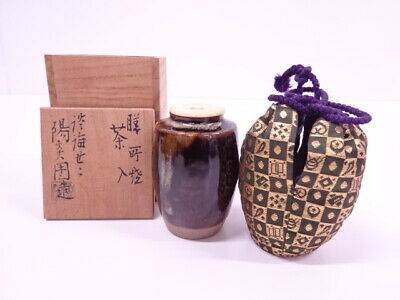 4170497: Japanese Tea Ceremony / Tea Caddy Chaire By Shinjo Iwasaki