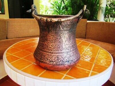 Rare 17th – 18th Century Islamic Persian Brass/Bronze Water Carrier