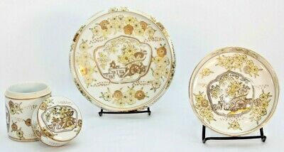 Gold Imari Bowl and Container Floral Pattern Hand Painted Set of 3 Japan Vintage