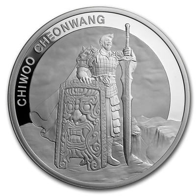 2019 South Korea Chiwoo Cheonwang Series 1 oz .999 Silver Proof Coin W/OMP