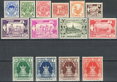 Burma 1948 KGVI set of mint stamps value to 10Rs  Lightly Hinged