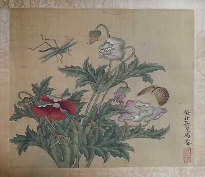 19 C Antique Chinese Painting on Silk Grasshopper and Butterfly Qing Dynasty