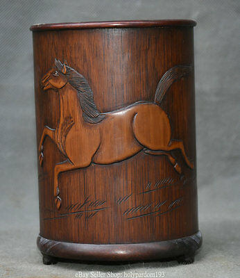 "6"" Chinese Huanghuali Wood Carved Fengshui Horse Running Brush Pot Pencil Vase z"