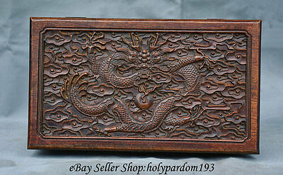 """10.4"""" Chinese Huanghuali Wood Carved Dragon Beast Play Bead Storage Jewelry Box"""