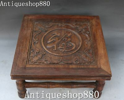 """12"""" Unique Chinese Ancient Huanghuali Wood Carving Bat Fu word Desk Table Statue"""