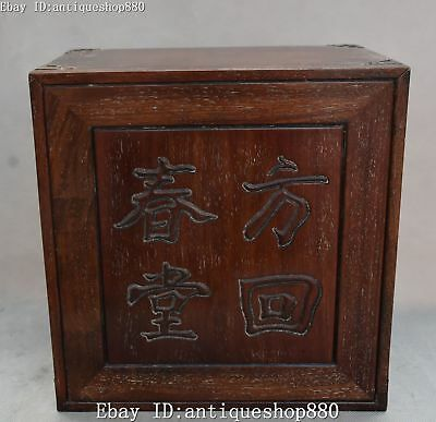 """12"""" China Huanghuali Wood Carving Words Drawer Storage Jewel Case Jewellery Box"""