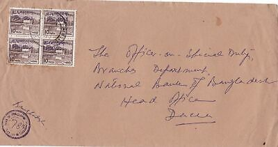 bangladesh overprints on pakistan early stamps cover ref 12835